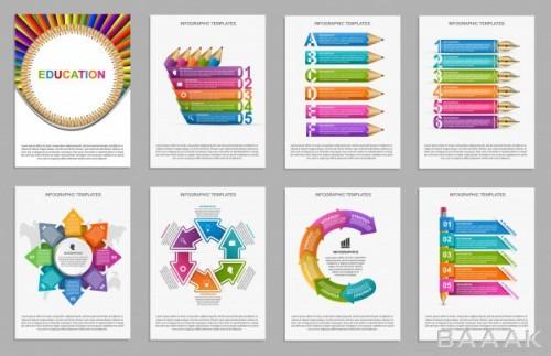 مجموعه 8 طرح اینفوگرافیک مدرن با موضوع تحصیلی