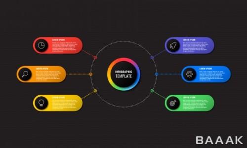 اینفوگرافیک 6 قسمتی مدرن کسب و کار همراه با آیکون و پس زمینه مشکی برای کسب و کار