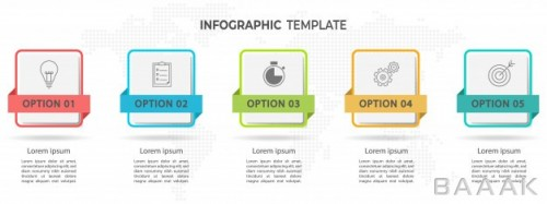 مدرن اینفوگرافیک 5 مرحلهای کسب و کار همراه با آیکون برای ارائه