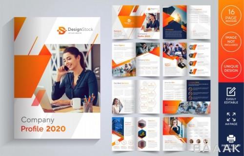 قالب بروشور تبلیغاتی برای کسب و کار با 16 صفحه مختلف