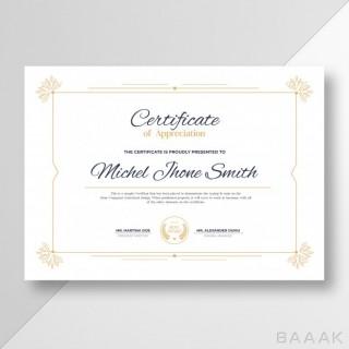 قالب گواهینامه افتخاری