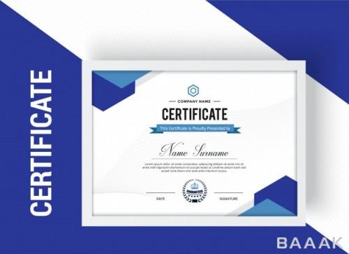 قالب گواهینامه آموزشی با زمینه آبی رنگ