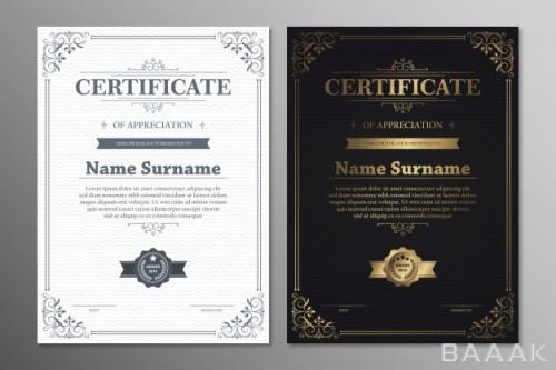 2 قالب گواهینامه دوره آموزشی با زمینه سیاه و سفید