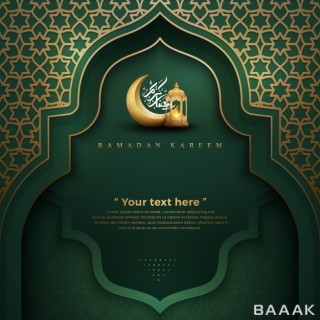 قالب رمضان خاص و خلاقانه Ramadan kareem green with lanterns crescent moon
