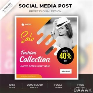 قالب پست اینستاگرام برای فروش محصولات