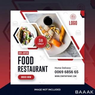 قالب پست اینستاگرام برای رستوران و فست فود