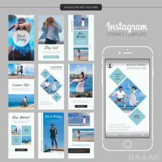 اینستاگرام جذاب و مدرن Blue fashion instagram stories template