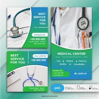 بنر پست و استوری اینستاگرام مناسب کلینیک پزشکی و مطب دکتر