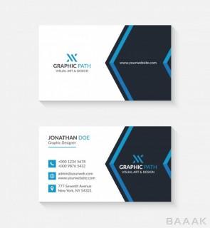 کارت ویزیت زیبا و جذاب Simple business card with logo icon your business