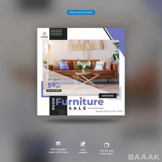 شبکه اجتماعی خاص و خلاقانه Furniture social media post template premium psd