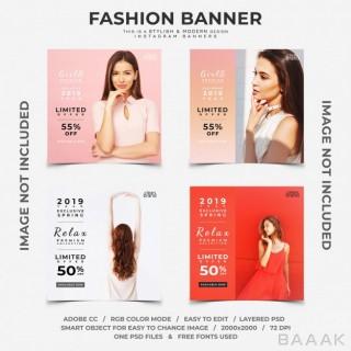 اینستاگرام مدرن Fashion event discounts instagram banners