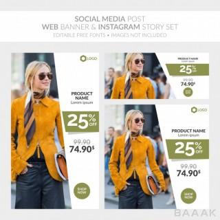 شبکه اجتماعی مدرن و خلاقانه Social media post web banner instagram story set