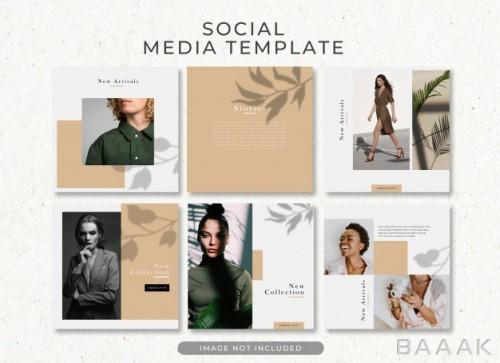 اینستاگرام جذاب و مدرن Elegant fashion sale instagram post template premium psd