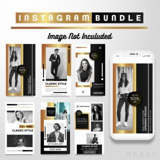اینستاگرام خاص Luxury gold instagram story fashion template