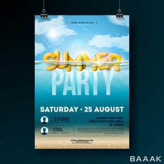 تراکت خاص و مدرن Vector summer party flyer design with underwater blue ocean