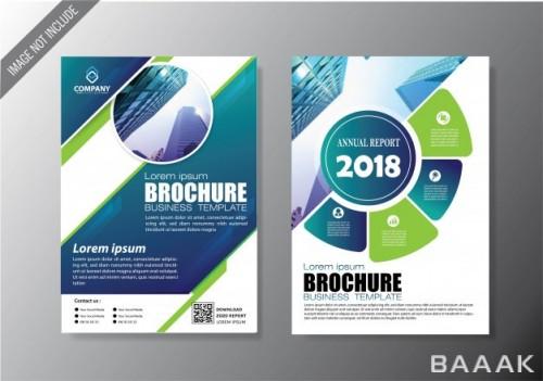 بروشور خلاقانه Cover flyer brochure business template annual report