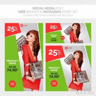 شبکه اجتماعی مدرن و جذاب Social media post web banner instagram story set