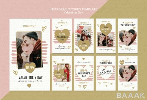 قالب اینستاگرام مدرن و خلاقانه Valentine s day concept instagram stories template