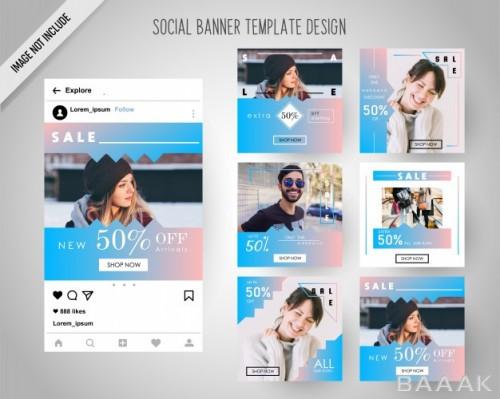 شبکه اجتماعی جذاب Fashion social media banners digital marketing