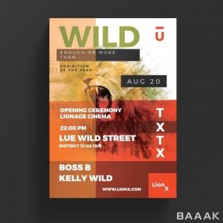تراکت مدرن Wild life flyer