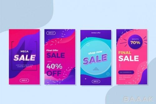 اینستاگرام خلاقانه Liquid effect instagram stories template sales