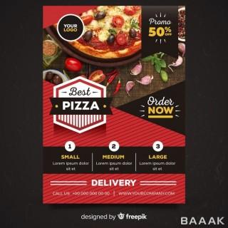 تراکت جذاب Pizza flyer template
