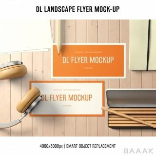 موکاپ زیبا و جذاب Dl landscape flyer mockup desk
