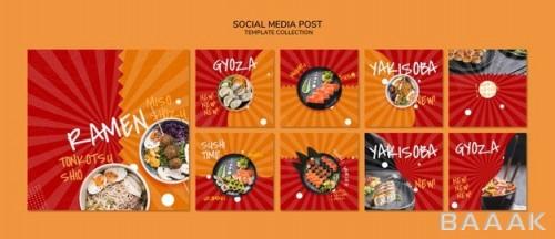 بنر پست های انستگرام رستوران های آسیایی ژاپنی