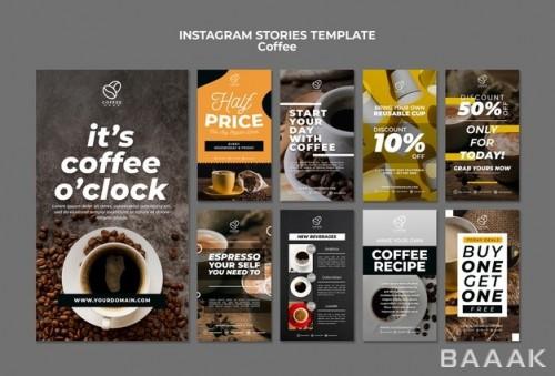 اینستاگرام زیبا Coffee instagram stories template