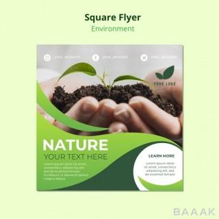 تراکت فوق العاده Square flyer template about nature