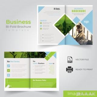 بروشور مدرن Business bi fold brochure
