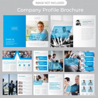 بروشور خاص و مدرن Company profile brochure template