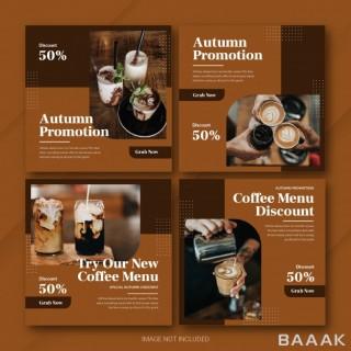 قالب پست 4تایی جذاب اینستاگرام برای منو ی کافی شاپ همراه با عکس انواع قهوه با پس زمینه قهوه ای