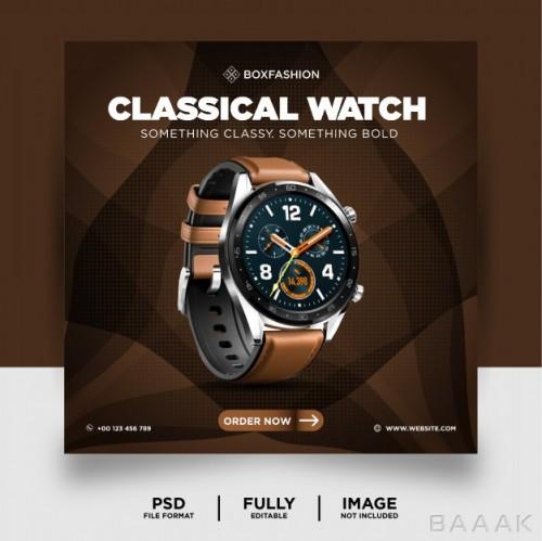 قالب بنر و پست اینستاگرام و شبکه های اجتماعی برای فروش ساعت های شیک و کلاسیک به رنگ شکلاتی