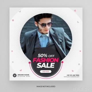 قالب بنر جذاب اینستاگرام برای فروش لباس های فشن و جذاب مردانه
