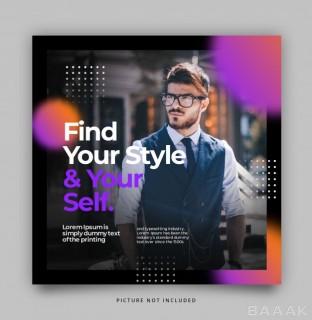قالب پست تبلیغاتی اینستاگرام با موضوع لباس های مد و استایل جذاب با زمینه گرادینت