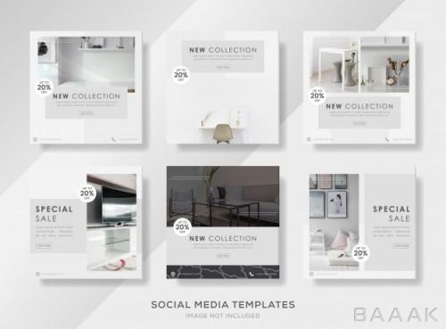 ست قالب پست شبکه های اجتماعی با طراحی مدرن برای معرفی محصول