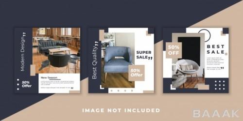ست قالب پست شبکه های اجتماعی برای فروش لوازم منزل