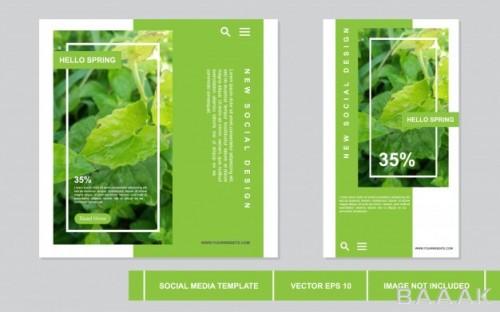 کالکشن پست های شبکه اجتماعی با موضوع بهار