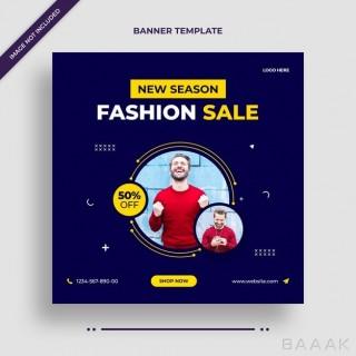 قالب بنر و پست شبکه اجتماعی برای فروش لباس های فشن و مد مردانه با پس زمینه آبی