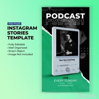 قالب پست اینستاگرام و شبکه های اجتماعی برای پادکست های صوتی