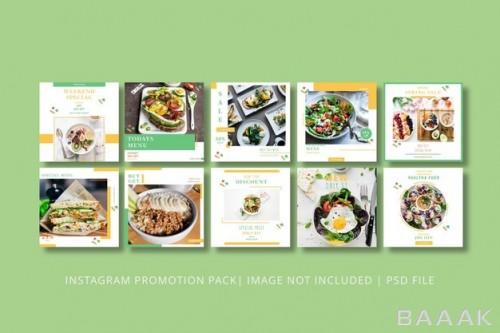 قالب پست های گرافیکی جذاب با موضوع غذاهای سالم و سبزیجاتی