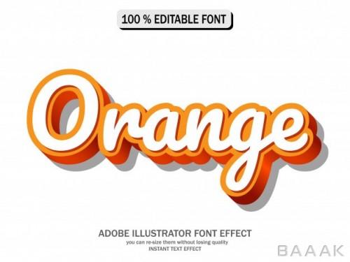 متن قابل ویرایش با زمینه نارنجی رنگ