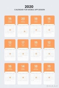 قالب تقویم سال 2020 میلادی برای رابط کاربری اپلیکیشن موبایل