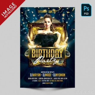 قالب کاتالوگ تبلیغاتی برای جشن و مهمانی