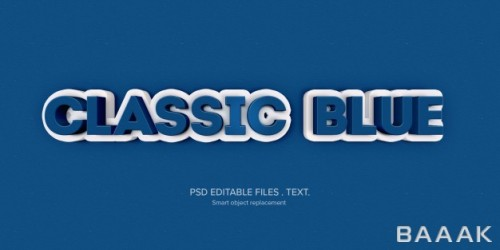 متن قابل ویرایش سه بعدی با زمینه آبی رنگ