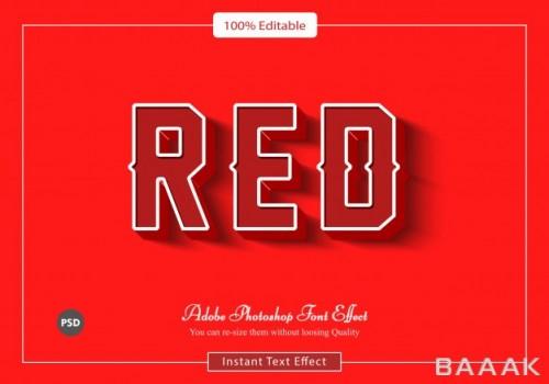 افکت متن سه بعدی قابل ویرایش با زمینه قرمز رنگ