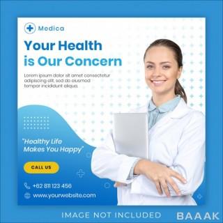 قالب پست اینستاگرام با موضوع پزشکی