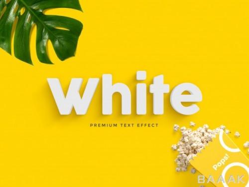 متن قابل ویرایش سه بعدی با زمینه سفید رنگ