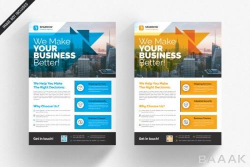 قالب بروشور تبلیغاتی مدرن برای کسب و کار با زمینه آبی و نارنجی رنگ